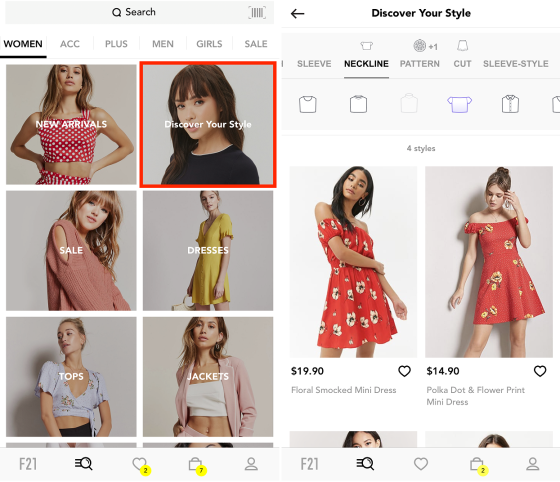 458c573657 Forever 21 Adds AI-Powered Search, Navigation | Rise