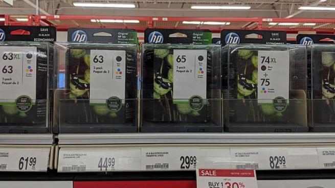 235722a584810 Office Depot Touts HP SKUs