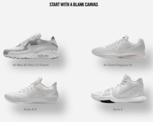 Nike By You Custom Shoe Design
